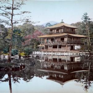 Ásia Oriental